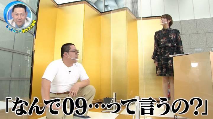 2020年10月24日永尾亜子の画像20枚目