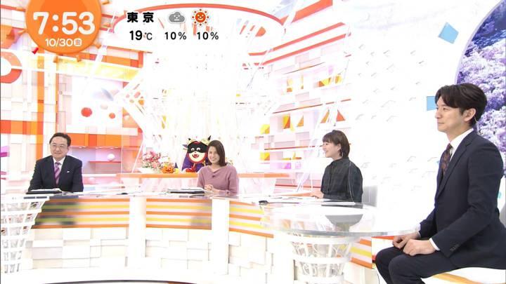2020年10月30日永尾亜子の画像04枚目
