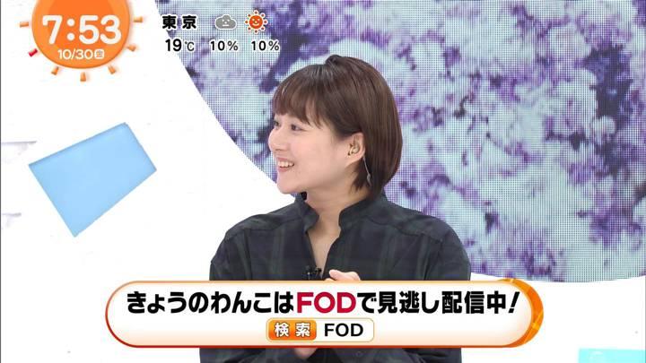 2020年10月30日永尾亜子の画像05枚目