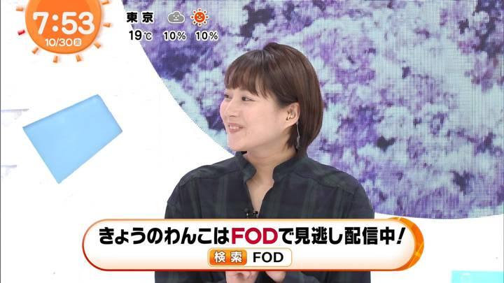 2020年10月30日永尾亜子の画像06枚目