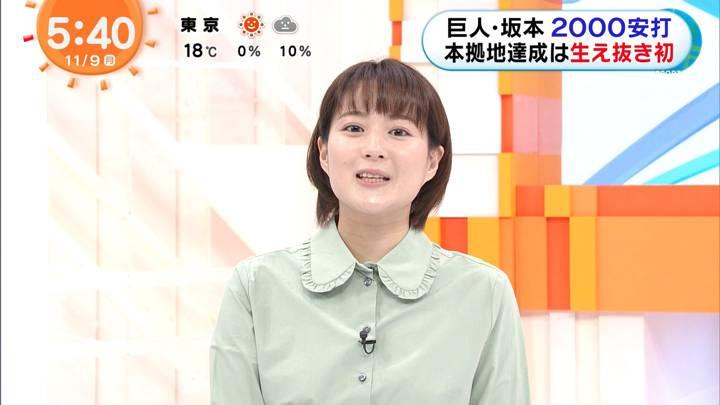 2020年11月09日永尾亜子の画像02枚目
