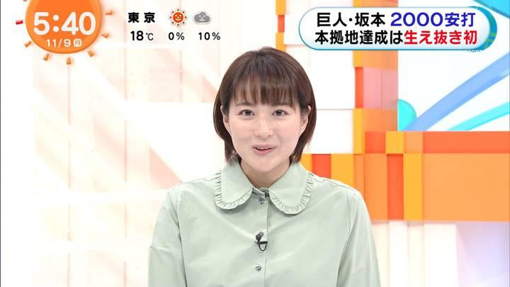 2020年11月09日永尾亜子の画像03枚目