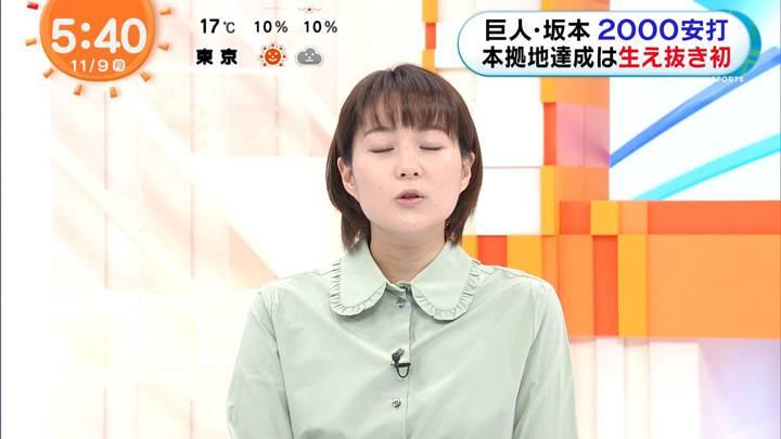 2020年11月09日永尾亜子の画像04枚目