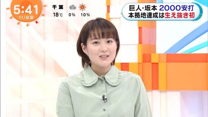 2020年11月09日永尾亜子の画像05枚目