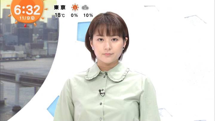 2020年11月09日永尾亜子の画像07枚目