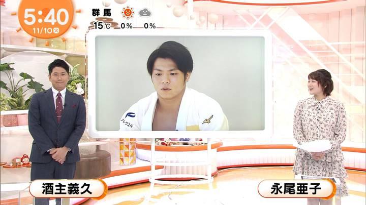 2020年11月10日永尾亜子の画像01枚目
