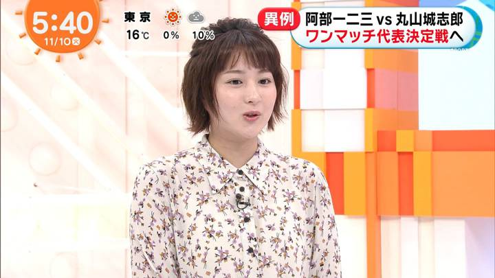 2020年11月10日永尾亜子の画像02枚目