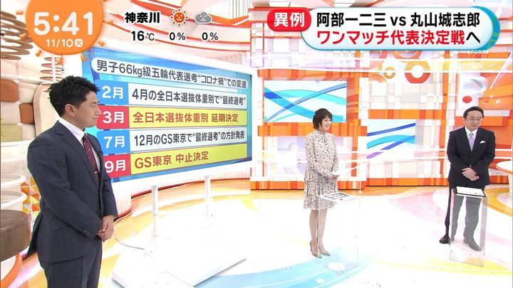 2020年11月10日永尾亜子の画像03枚目