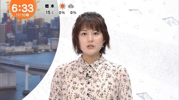 2020年11月10日永尾亜子の画像06枚目