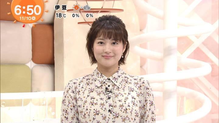 2020年11月10日永尾亜子の画像09枚目