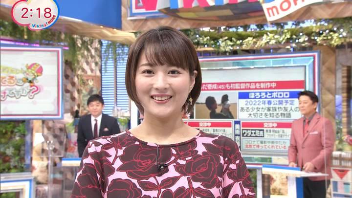 2020年11月11日永尾亜子の画像01枚目