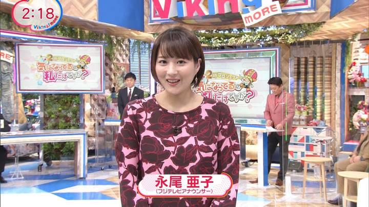 2020年11月11日永尾亜子の画像02枚目