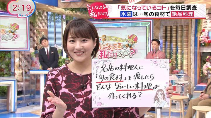 2020年11月11日永尾亜子の画像03枚目