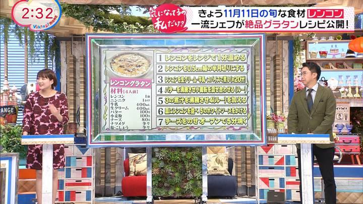2020年11月11日永尾亜子の画像04枚目