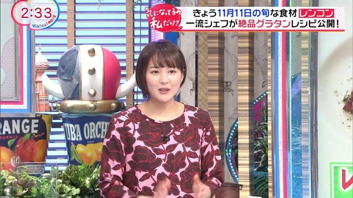 2020年11月11日永尾亜子の画像05枚目