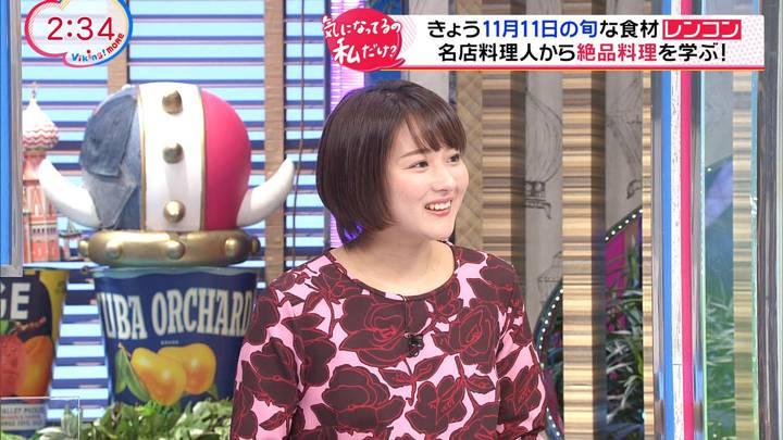 2020年11月11日永尾亜子の画像07枚目