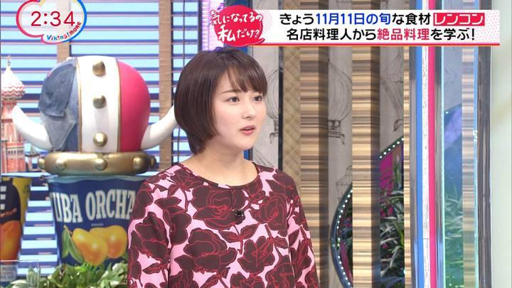 2020年11月11日永尾亜子の画像09枚目