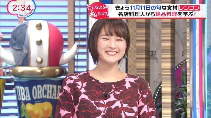 2020年11月11日永尾亜子の画像10枚目