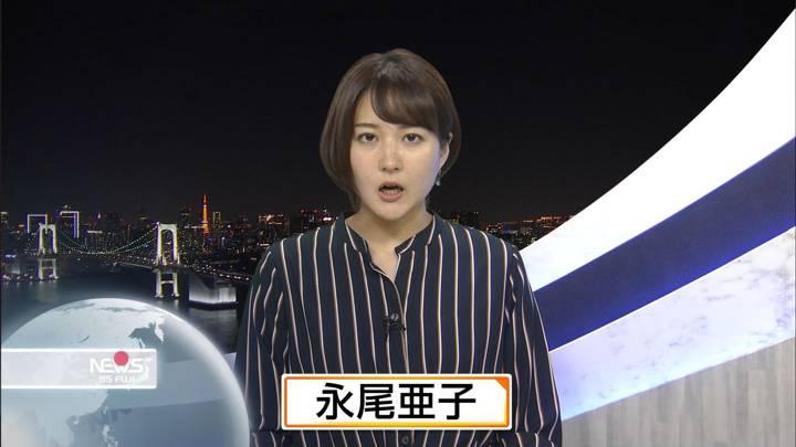 2020年11月14日永尾亜子の画像02枚目