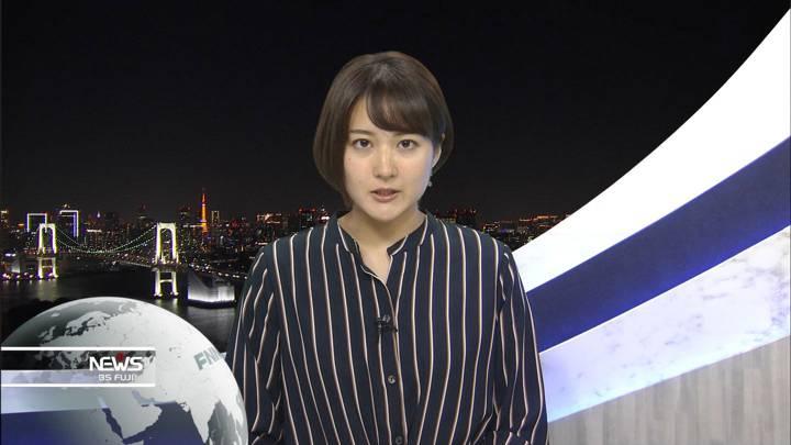 2020年11月14日永尾亜子の画像04枚目