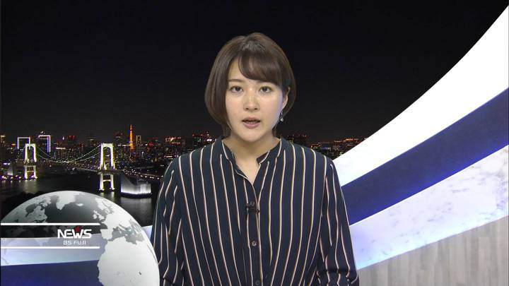 2020年11月14日永尾亜子の画像05枚目