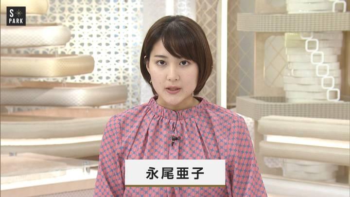 2020年11月15日永尾亜子の画像02枚目