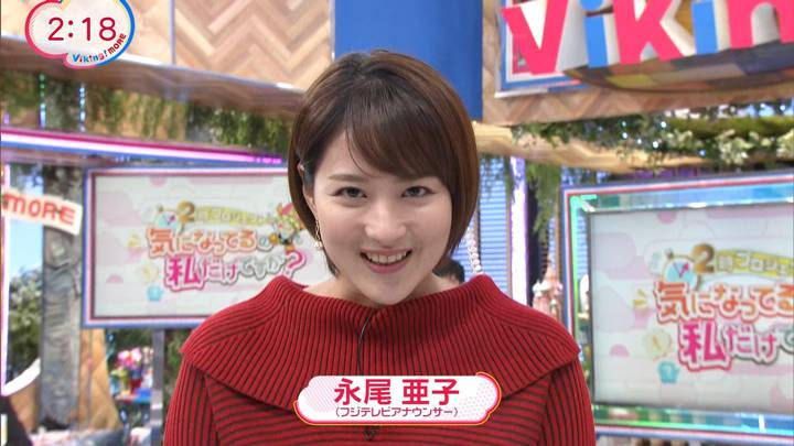 2020年11月18日永尾亜子の画像02枚目