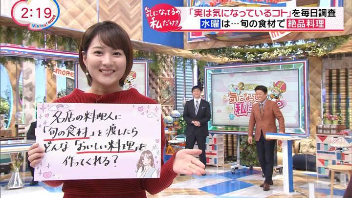 2020年11月18日永尾亜子の画像03枚目