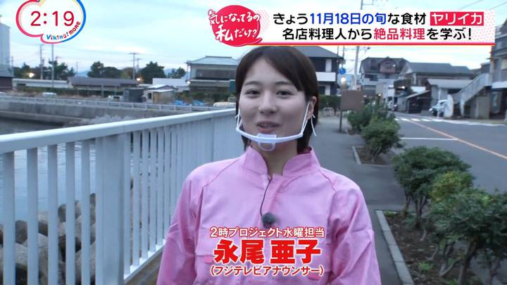 2020年11月18日永尾亜子の画像04枚目