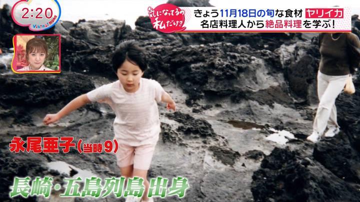 2020年11月18日永尾亜子の画像06枚目