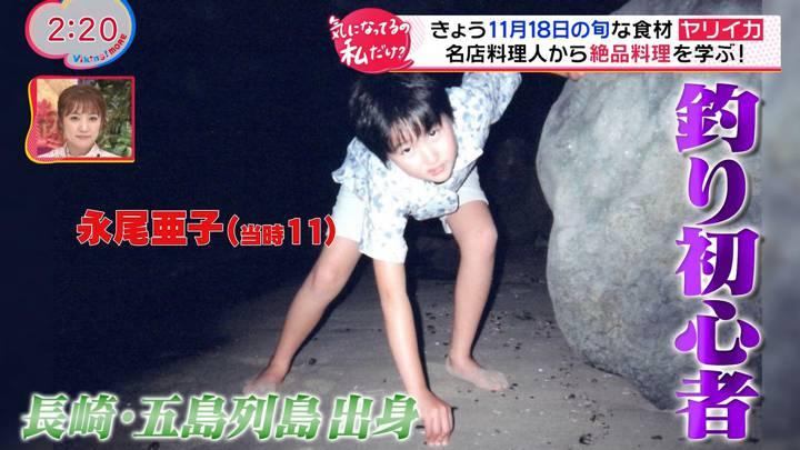 2020年11月18日永尾亜子の画像07枚目