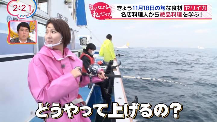 2020年11月18日永尾亜子の画像09枚目