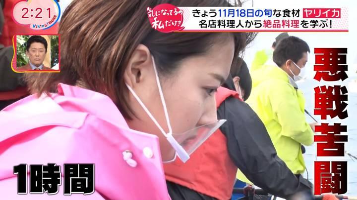 2020年11月18日永尾亜子の画像10枚目