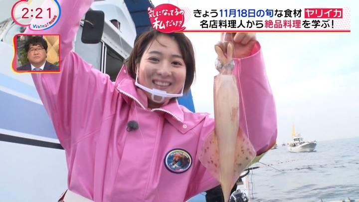 2020年11月18日永尾亜子の画像11枚目