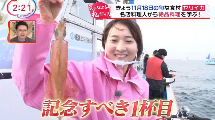 2020年11月18日永尾亜子の画像12枚目