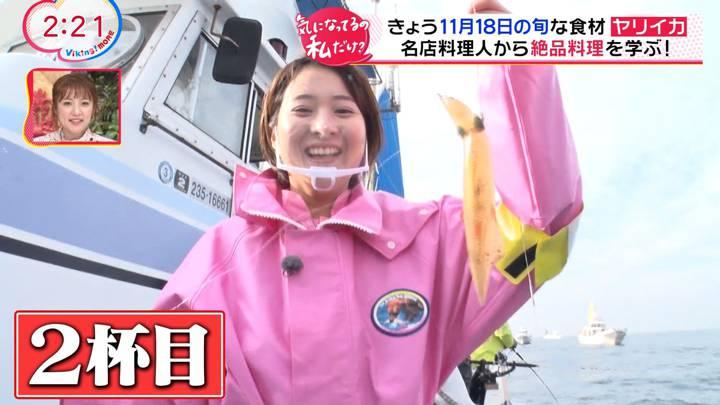 2020年11月18日永尾亜子の画像13枚目