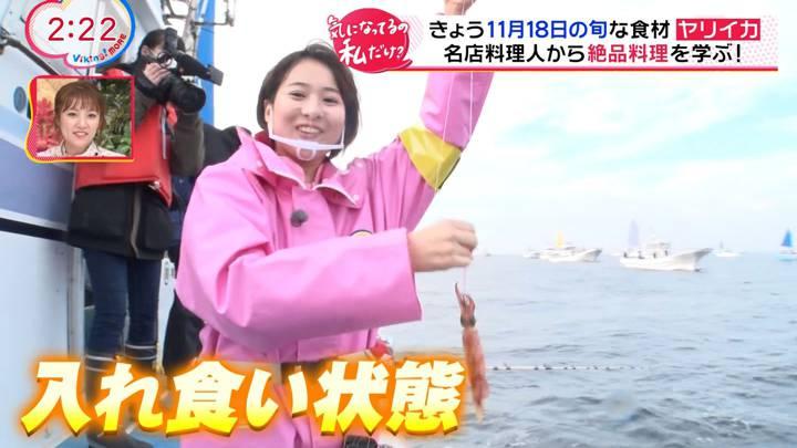 2020年11月18日永尾亜子の画像14枚目