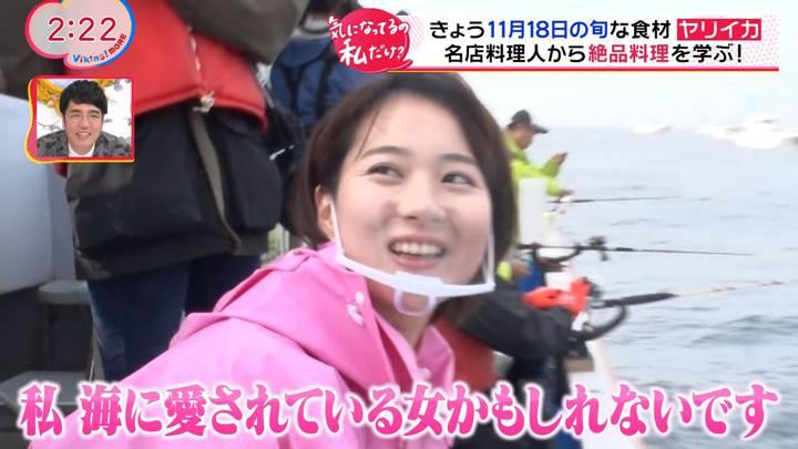 2020年11月18日永尾亜子の画像15枚目
