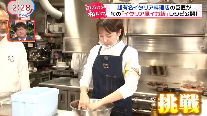 2020年11月18日永尾亜子の画像18枚目