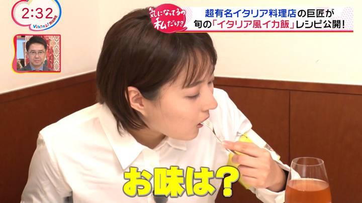 2020年11月18日永尾亜子の画像22枚目