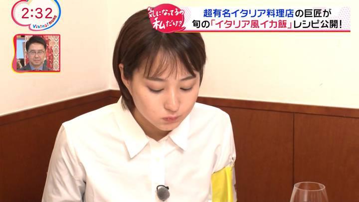 2020年11月18日永尾亜子の画像23枚目