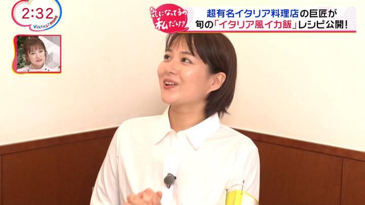 2020年11月18日永尾亜子の画像26枚目