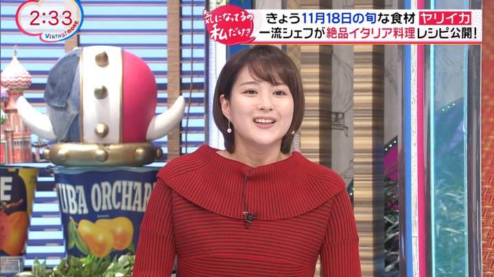 2020年11月18日永尾亜子の画像28枚目