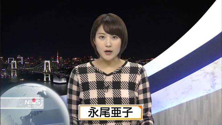 2020年11月21日永尾亜子の画像02枚目