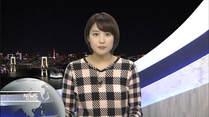 2020年11月21日永尾亜子の画像05枚目