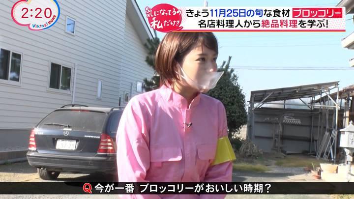 2020年11月25日永尾亜子の画像01枚目