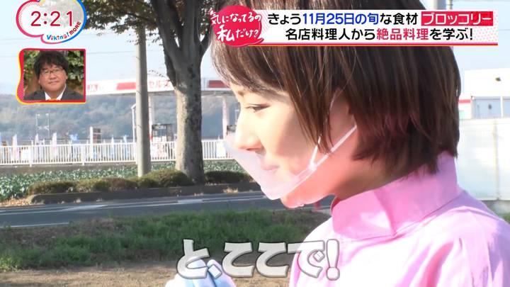 2020年11月25日永尾亜子の画像02枚目