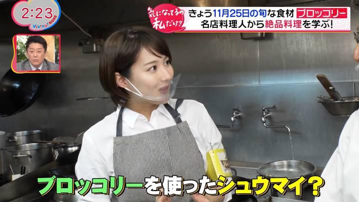 2020年11月25日永尾亜子の画像03枚目
