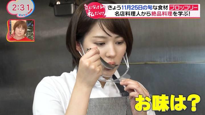 2020年11月25日永尾亜子の画像04枚目