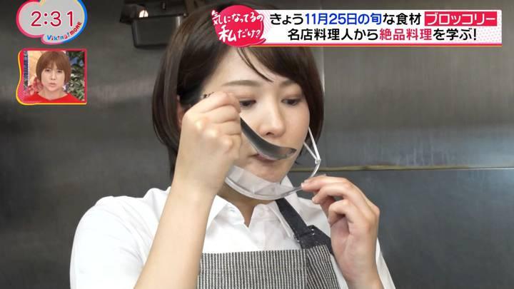 2020年11月25日永尾亜子の画像06枚目